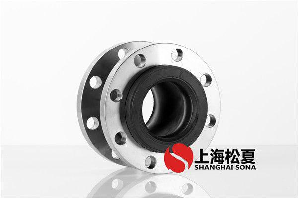 耐油蝶阀橡胶软接头的安装及操作方法
