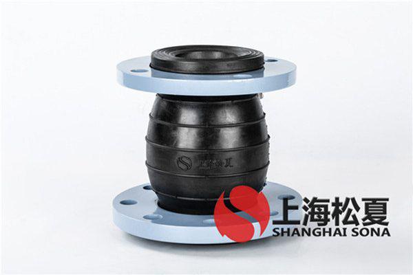 可曲挠橡胶软接头的安装技巧及安装方法分析