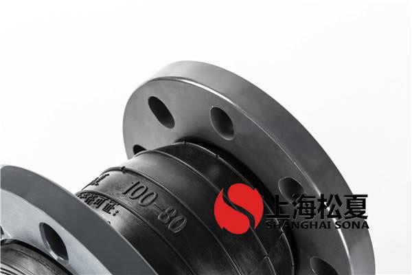 柔性橡胶接头kxt型号规格