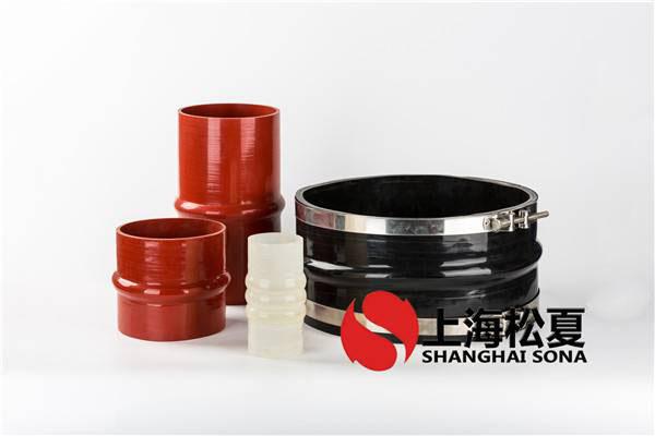 单球橡胶软接头的特点及安装方法介绍
