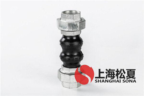 可曲挠橡胶接头双球被广泛使用的优点有哪些