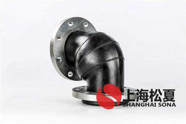 什么是可曲挠橡胶接头?