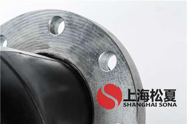 橡胶接头利用橡胶的弹性和有效膨胀来补偿管道的位移