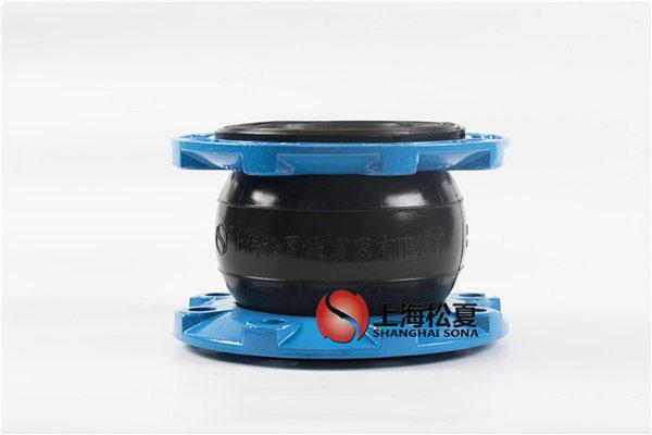 KXT型单球橡胶接头性能特点及应用范围