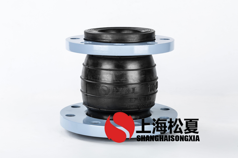 丝扣连接橡胶接头的特点及因素分析
