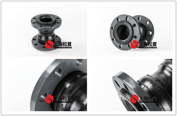 大口径橡胶接头的安装要注意的细节有哪些?