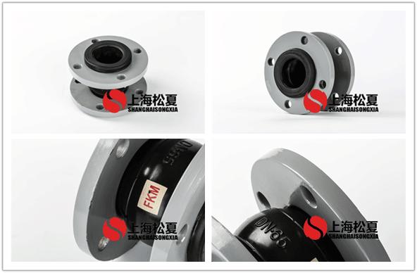 丝连接橡胶软接头和风机盘管橡胶接头的差别?