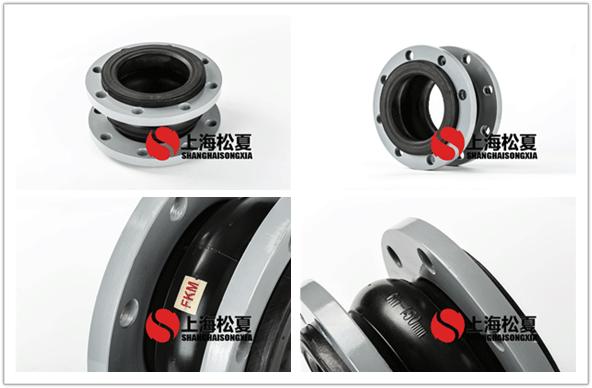 安徽可曲挠单球<a href='http://www.sonacn.com/' target='_blank'><u>橡胶接头</u></a>出现裂缝怎么办